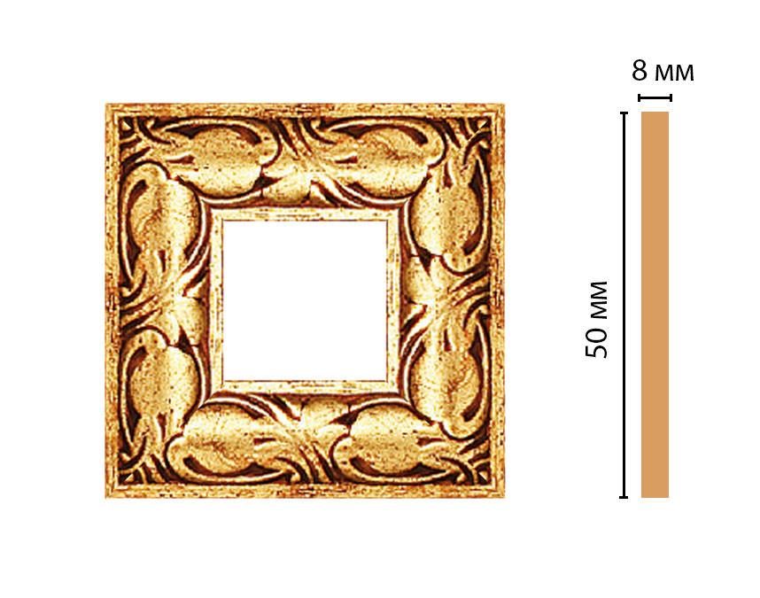Вставка цветная DECOMASTER 130C-2-683 (50*50*8мм)