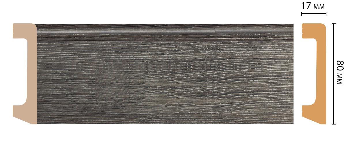 Плинтус напольный DECOMASTER D235-87 ШК/20 (80*17*2400мм)