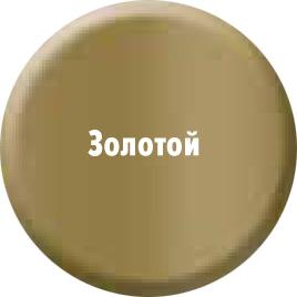 Краска «Золотой» 1910