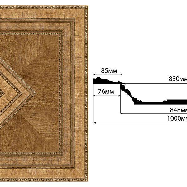 Купол DECOMASTER KP100-4 (1000*1000*103мм)