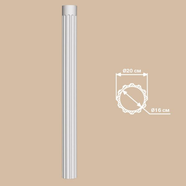 Колонна DECOMASTER DCK01 (O 200*2400, вн.O 160мм)