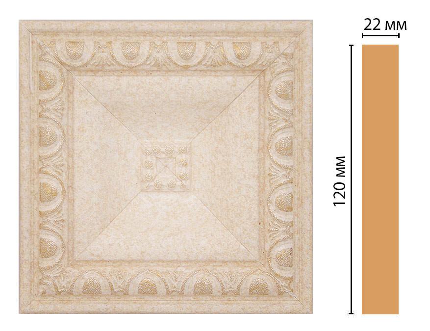 Вставка цветная DECOMASTER D208-18D (120*120*22мм)