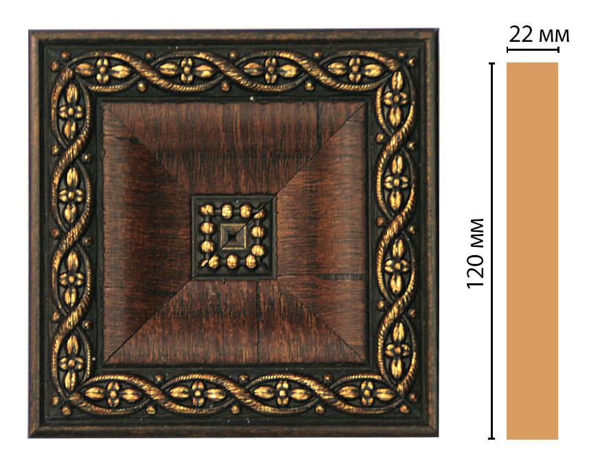Вставка цветная DECOMASTER D208-2 (120*120*22мм)