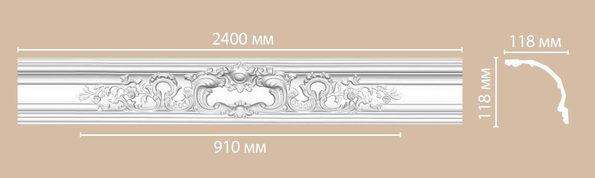 Плинтус потолочный с рисунком DECOMASTER DP51 (118*118*2400мм)