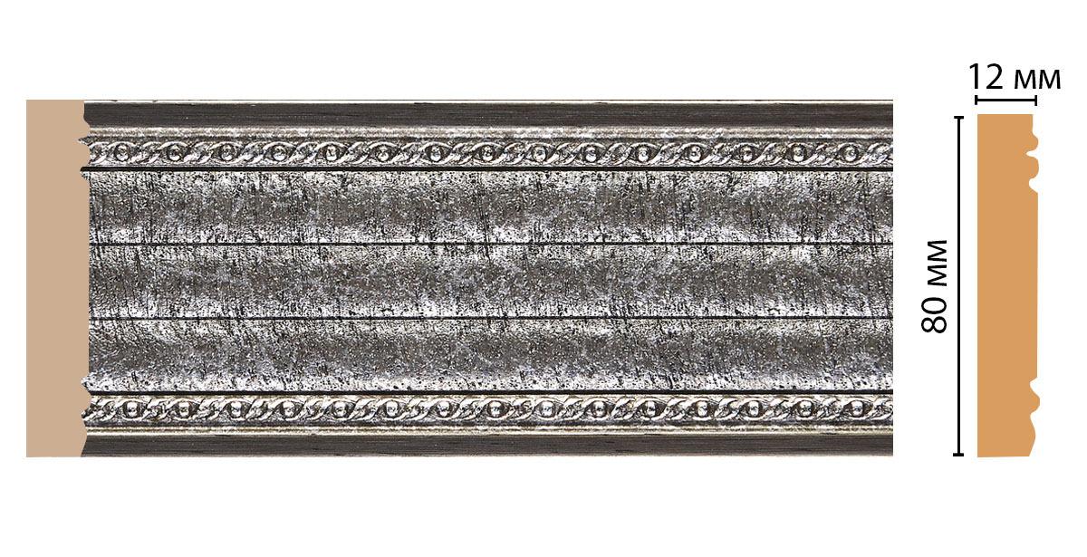 Молдинг DECOMASTER 150-44ДМ (80*12*2400мм)