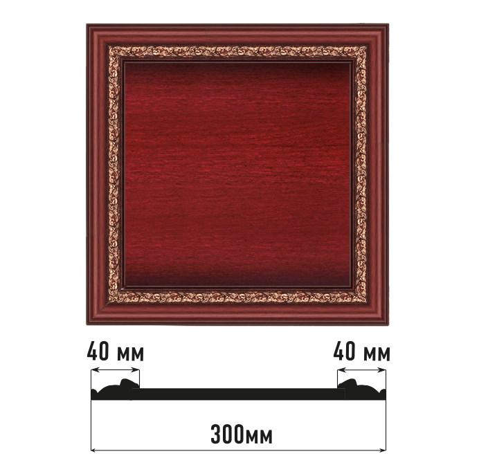 Декоративное панно DECOMASTER D30-52 (300*300*18мм)