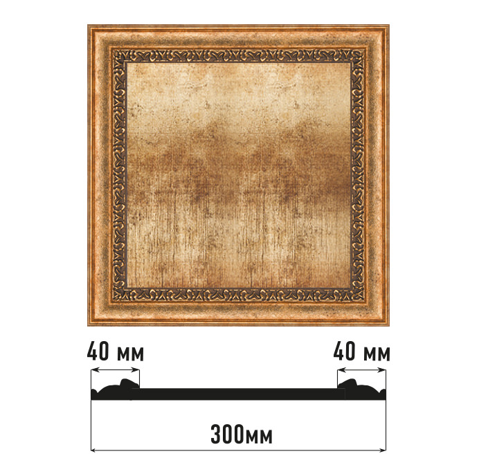 Декоративное панно DECOMASTER D30-57 (300*300*18мм)