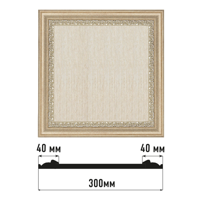 Декоративное панно DECOMASTER D30-59 (300*300*18мм)