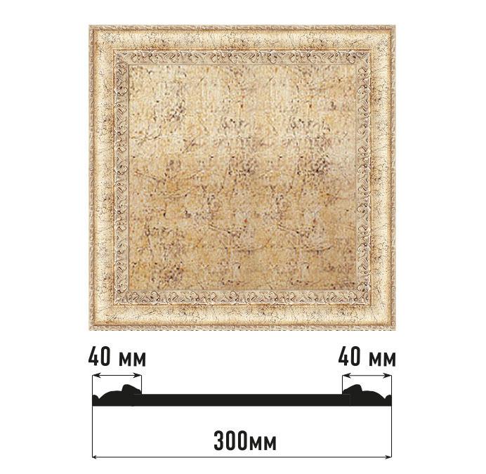 Декоративное панно DECOMASTER D30-553 (300*300*18мм)