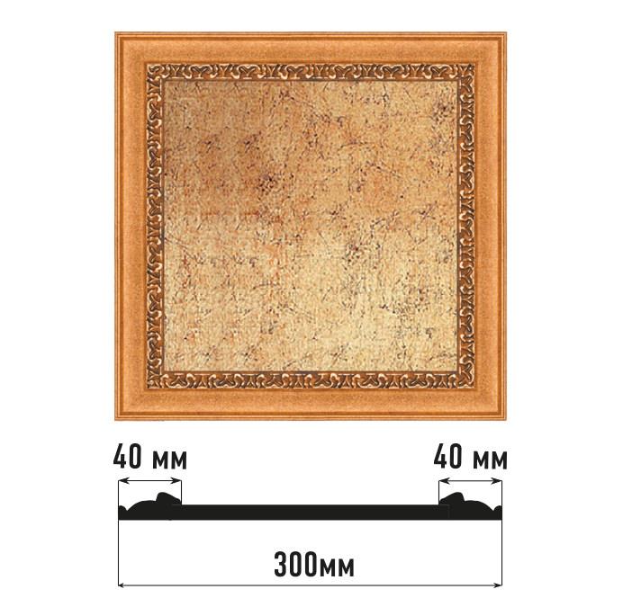 Декоративное панно DECOMASTER D30-1223 (300*300*18мм)