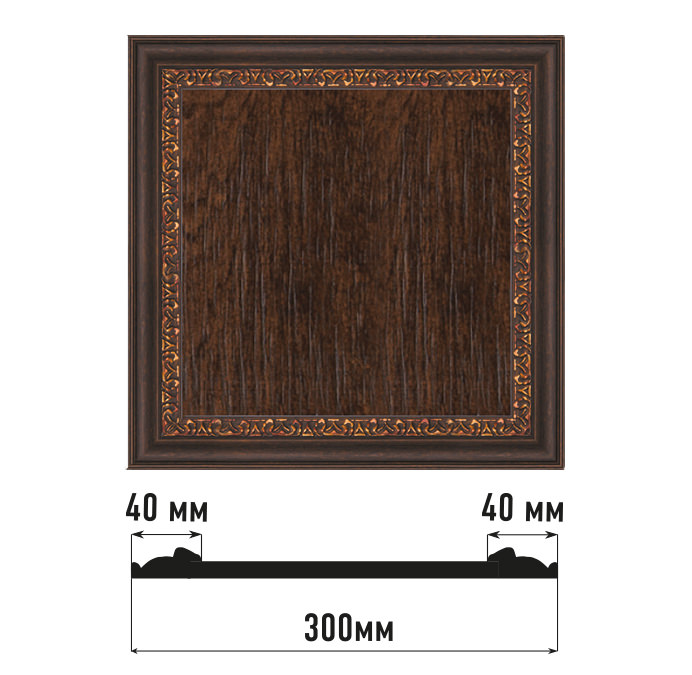 Декоративное панно DECOMASTER D30-966 (300*300*18мм)