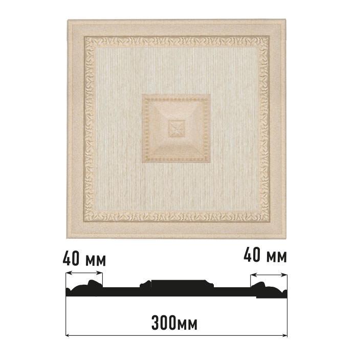 Декоративное панно DECOMASTER D31-18D (300*300*32мм)