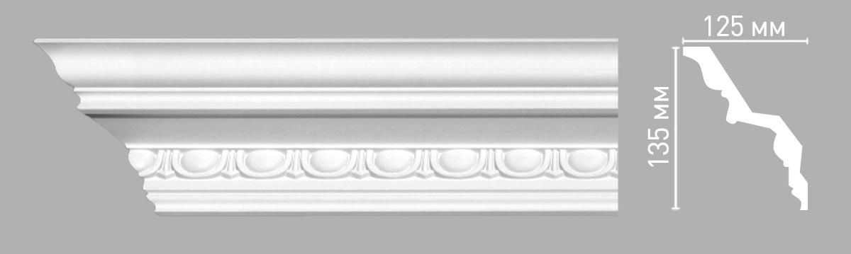 Плинтус потолочный с рисунком DECOMASTER 95106 (125х135х2400мм)