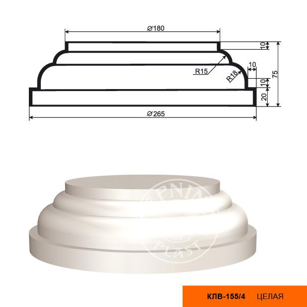 Полуколонна  КЛВ-155/4 (75*265*265мм)